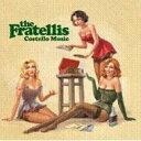 Artist Name: T - Fratellis フラテリス / Costello Music 【SHM-CD】