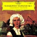 【送料無料】 Tchaikovsky チャイコフスキー / 交響曲第5番 ムラヴィンスキー&レニングラード・フィル(1960)(180g重量盤) 【LP】