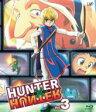 Hunter X Hunter / HUNTER×HUNTER ハンターハンター Vol.3 【BLU-RAY DISC】