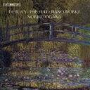 作曲家名: Ta行 - 【送料無料】 Debussy ドビュッシー / ピアノ曲全集 小川典子(6CD) 輸入盤 【CD】