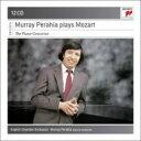 【送料無料】 Mozart モーツァルト / ピアノ協奏曲全集 ペライア&イギリス室内管弦楽団(12CD) 輸入盤 【CD】