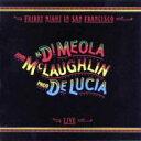 藝人名: S - Super Guitar Trio (Al Dimeola/John Mclaughlin/Paco De Lucia) / Friday Night In San Francisco- Remaster 輸入盤 【CD】