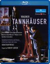 Wagner ワーグナー / 『タンホイザー』全曲 カーセン演出、ヴァイグレ&リセウ大劇場、ザイフェルト、シュニッツァー、他(2008 ステ..