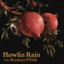 Artist Name: H - Howlin Rain / Russian Wilds 輸入盤 【CD】