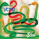 Vcmg / Ssss 輸入盤 【CD】