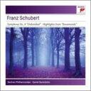Composer: Sa Line - Schubert シューベルト / 交響曲第8番『未完成』、『ロザムンデ』より バレンボイム&ベルリン・フィル 輸入盤 【CD】