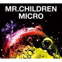 【送料無料】 Mr.Children (ミスチル) / Mr.Children 2001-2005 <micro> 【CD】