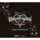【送料無料】 KINGDOM HEARTS Dream Drop Distance オリジナル・サウンドトラック 【CD】