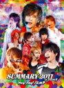 【送料無料】 Hey!Say!Jump ヘイセイジャンプ / SUMMARY 2011 in DOME 【DVD】