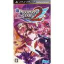 【送料無料】PSPソフト / ファンタシースターポータブル2 【GAME】