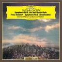 Dvorak ドボルザーク / ドヴォルザーク:交響曲第9番『新世界より』、シューベルト:交響曲第8番『未完成』 ベーム&ウィーン・フィル..