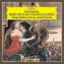 作曲家名: Ta行 - Tchaikovsky チャイコフスキー / 『ロメオとジュリエット』、『1812年』、イタリア奇想曲、他 バレンボイム&シカゴ響 【CD】