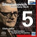 インバル&都響の『ショスタコーヴィチ5番』が発売されています