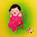 Artist Name: J - Jim O'rourke ジムオルーク / Insignificance 【CD】