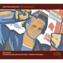 【送料無料】 Shostakovich ショスタコービチ / ピアノ協奏曲第1番、第2番 パウル・グルダ、フェドセーエフ&モスクワ放送交響楽団 輸入盤 【CD】
