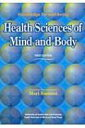 Health Sciences Of Mind And Body Knowledge For Well-being / 久住眞理