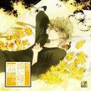 福山潤 フクヤマジュン / 週刊添い寝CDシリーズ vol.11 透真 【通常盤】 【CD】