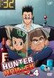 Hunter X Hunter / HUNTER×HUNTER ハンターハンター Vol.4 【DVD】