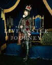 【送料無料】 水樹奈々 ミズキナナ / NANA MIZUKI LIVE CASTLE×JOURNEY -KING- (Blu-ray) 【BLU-RAY DISC】