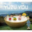 【送料無料】 ゆず / YUZU YOU [2006-2011] 【CD】