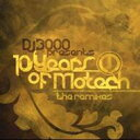 Artist Name: D - Dj 3000 / 10 Years Of Motech The Remixes (+cd-r) 輸入盤 【CD】