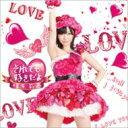 指原莉乃(AKB48)サシハラリノ/それでも好きだよ【Type-B】【CDMaxi】