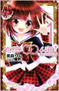 AKB0048 エピソード0 1 なかよしKC / 美麻りん 【コミッ・・・