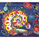 Rocket Juice & The Moon / Rocket Juice & The Moon 【CD】