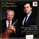 作曲家名: Ma行 - Mozart モーツァルト / Violin Sonata.25, 30, 34, 35: Stern(Vn) Bronfman(P) 【CD】