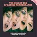 Techno, Remix, House - Alex Puddu / Golden Age Of Danish Pornography 1970-1974 輸入盤 【CD】