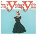藝人名: A - Akiko (Jazz) アキコ / Swingy, Swingy 【CD】