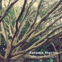 艺人名: F - 【送料無料】 Fabrizio Paterlini / Autumn Stories 輸入盤 【CD】