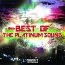 艺人名: Sa行 - SUNSET the platinum sound サンセットザプラチナムサウンド / BEST OF THE PLATINUM SOUND 【CD】