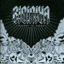 Artist Name: S - 【送料無料】 Sigiriya / Return To Earth 輸入盤 【CD】