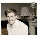 作曲家名: Ma行 - 【送料無料】 Mozart モーツァルト / Keyboard Works Vol.3: Bezuidenhout(Fp) 【CD】