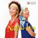 【送料無料】 ふたつゆ / なついろ 【CD】