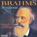 交响曲 - Brahms ブラームス / 交響曲第2番、悲劇的序曲 ザンデルリング&シュターツカペレ・ドレスデン 【Blu-spec CD】