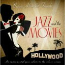 Beegie Adair ビージーアデール / Jazz And The Moovie 輸入盤 【CD】