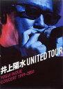 【送料無料】 井上陽水 イノウエヨウスイ / CONCERT 1999〜2001 UNITED TOUR 【VHS】