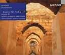 作曲家名: Ka行 - 【送料無料】 グルジエフ&ハルトマン / Piano Works Vol.3: Rosenthal(P) 輸入盤 【CD】