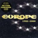 Artist Name: E - Europe ヨーロッパ / Best Of 1982-2000 輸入盤 【CD】