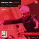 作曲家名: Ha行 - 【送料無料】 Beethoven ベートーヴェン / 交響曲第9番『合唱』 カラヤン&ベルリン・フィル(1977東京 ステレオ) 輸入盤 【SACD】