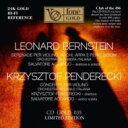 【送料無料】 Bernstein バーンスタイン / バーンスタイン:セレナード、ペンデレツキ:ヴァイオリン協奏曲第1番 アッカルド、オーケストラ・ダ・カメラ・イタリアーナ、ペンデレツキ指揮(ゴールドCD限定盤) 輸入盤 【CD】