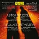 【送料無料】 Bernstein バーンスタイン / バーンスタイン:セレナード、ピアソラ:タンティ・アンニ・プリマ アッカルド、オーケストラ・ダ・カメラ・イタリアーナ(180グラムLP限定盤) 【LP】