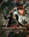 【送料無料】 ドラゴンズ ドグマ オリジナル・サウンドトラック 【CD】
