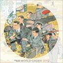 WORLD ORDER ワールドオーダー / 2012 (DVD+CD) 【DVD】