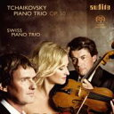 Composer: Ta Line - 【送料無料】 Tchaikovsky チャイコフスキー / ピアノ三重奏曲『偉大な芸術家の思い出』 スイス・ピアノ・トリオ 輸入盤 【SACD】