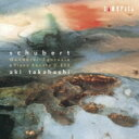 Composer: Sa Line - 【送料無料】 Schubert シューベルト / ピアノ・ソナタ第17番、『さすらい人幻想曲』 高橋アキ 【CD】
