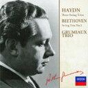 作曲家名: Ha行 - Beethoven ベートーヴェン / ベートーヴェン:弦楽三重奏曲第1番、ハイドン:3つの弦楽三重奏曲 グリュミオー、ヤンツェル、ツァコ(限定盤) 【CD】