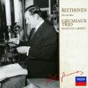 室内乐 - Beethoven ベートーヴェン / セレナード集 グリュミオー、ヤンツェル、ツァコ、ラリュー(限定盤) 【CD】
